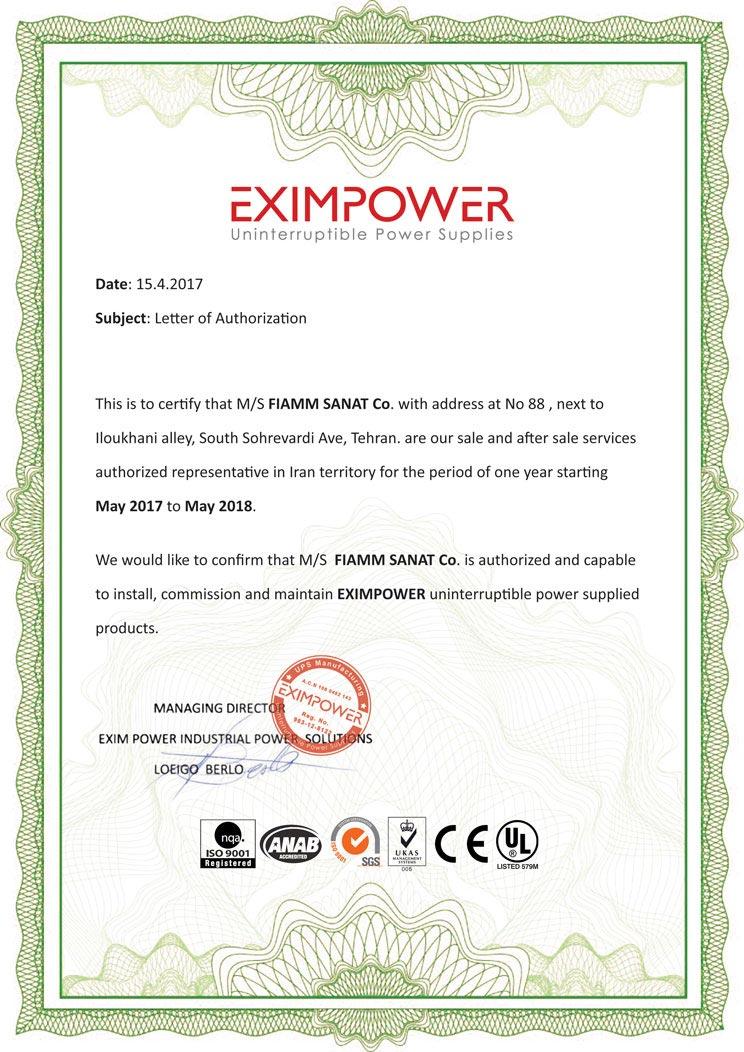 c21 گواهینامه های شرکت | یو پی اس | باتری