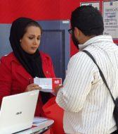 photo 2016 05 23 14 27 44 168x190 نمایشگاه تجهیزات پزشکی (ایران هلث) تهران | یو پی اس | باتری