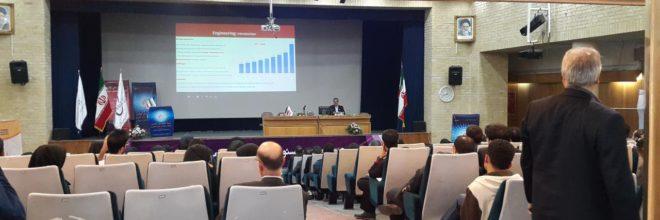 برگزاری همایش های تخصصی توسعه و تجاری سازی فناوری در تبریز