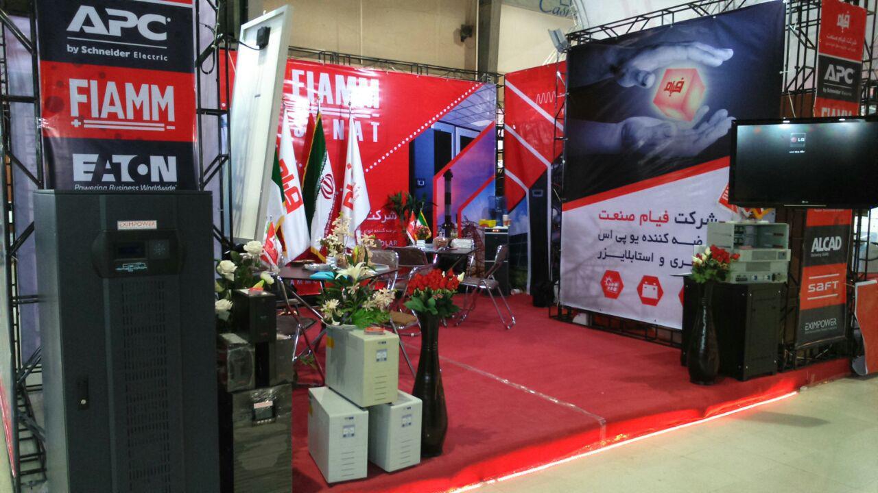 سومین نمایشگاه تخصصی الکامپ زنجان